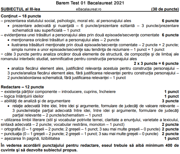 barem-subiectul-III-romana-profil-real-bac-2021-test-01-de-antrenament.png