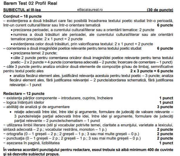 subiectul-III-romana-profil-real-bac-2021-test-02-de-antrenament-barem.png