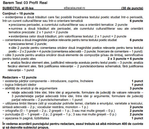 subiectul-III-romana-profil-real-bac-2021-test-03-de-antrenament-barem.png