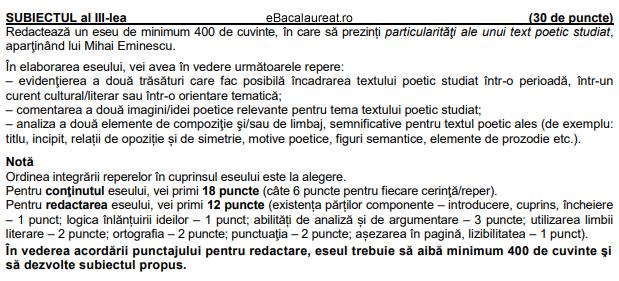 subiectul-III-romana-profil-real-bac-2021-test-03-de-antrenament.pn